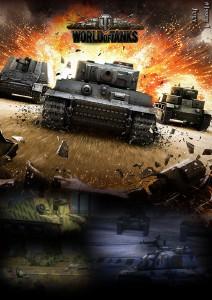 World Of Tanks Magazine August 2013