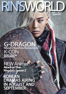 Rin's World Magazine (Season 1) August 2013