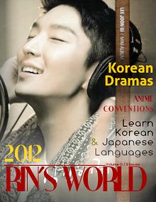Rin's World Magazine (Complete Edition)