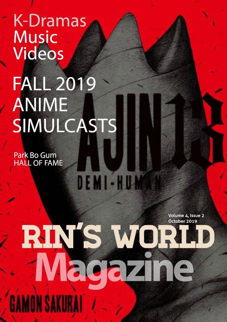 Rin's World