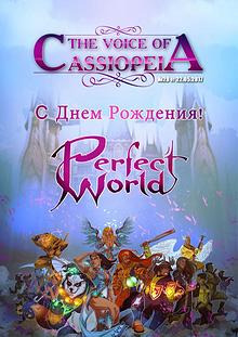 The Voice Of Cassiopeia