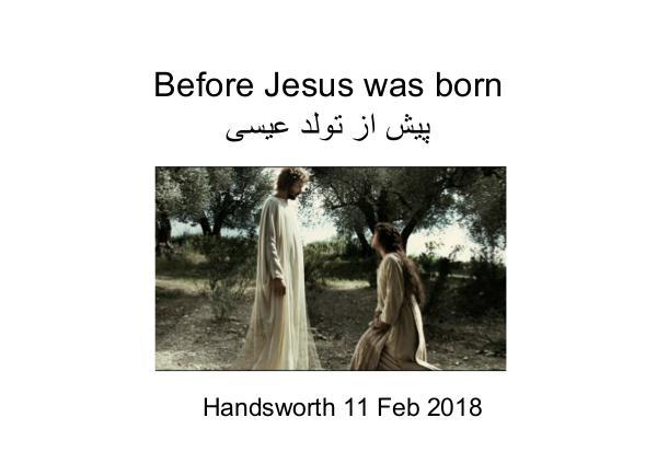 «پیش از تَوَلُّدِ عیسیِ مقدّس»