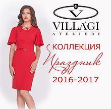 Villagi