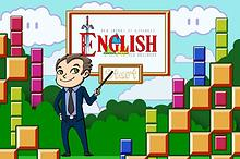 The Legend of English 2018
