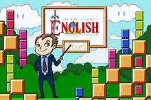 The Legend of English 2019