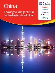 Hedge Fund Intelligence - China