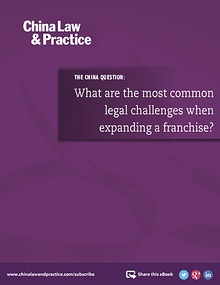 China Law and Practice- Special Editions