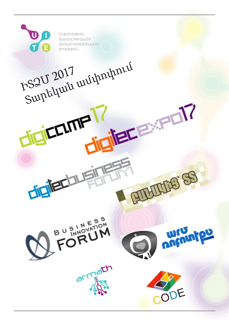 2017 Annual Sum Up/ UITE The union was established in 2000 as a business as