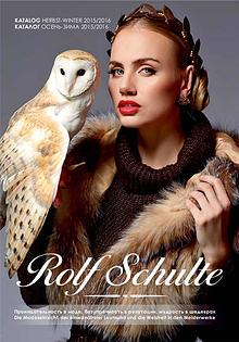 Каталог Rolf Schulte