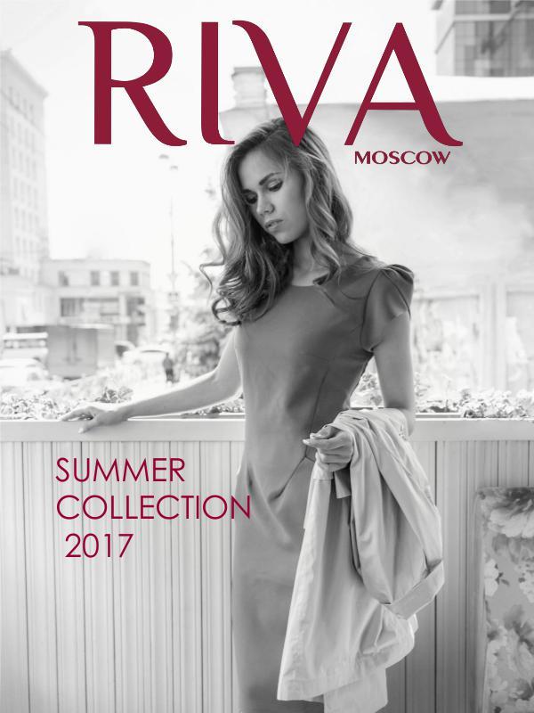 RIVA MOSCOW. МОДА КАК ИСКУССТВО RIVA. NEW CATALOG 2017