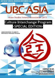 UBC ASIA Newsletter 2013-2014