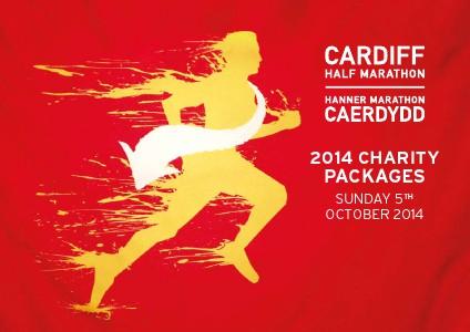 Cardiff Half Marathon Charity Packages Jan 2014