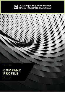DANAH BUILDING MATERIALS - COMPANY PROFILE