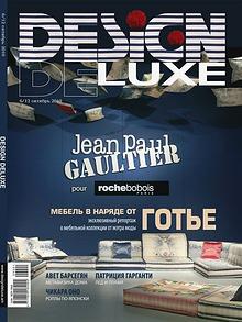 Design DeLuxe #12 Jean-Paul Gaultier