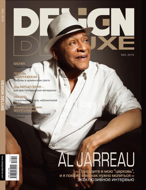 Design DeLuxe #43, Al Jarreau