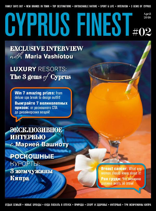 Cyprus Finest (issue 2, Spring 2018) #8 Cyprus Finest (issue 2, Spring 2018)