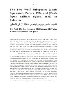 . Number 107, November 2013, pp. 1-29.