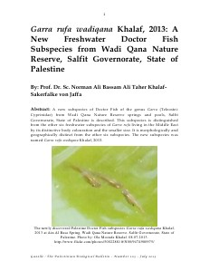 Gazelle : The Palestinian Biological Bulletin (ISSN 0178 – 6288) . Number 103, July 2013, pp. 1-25.