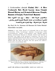 Gazelle : The Palestinian Biological Bulletin (ISSN 0178 – 6288) .  Number 106, October 2013, pp. 18-38.