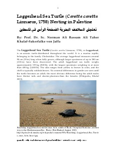 Gazelle : The Palestinian Biological Bulletin (ISSN 0178 – 6288) . Number 115, July 2014, pp. 1-9.