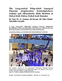 Gazelle : The Palestinian Biological Bulletin (ISSN 0178 – 6288)