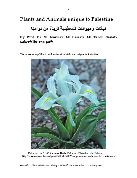 Gazelle : The Palestinian Biological Bulletin (ISSN 0178 – 6288) . Number 125, May 2015. pp. 1-18.