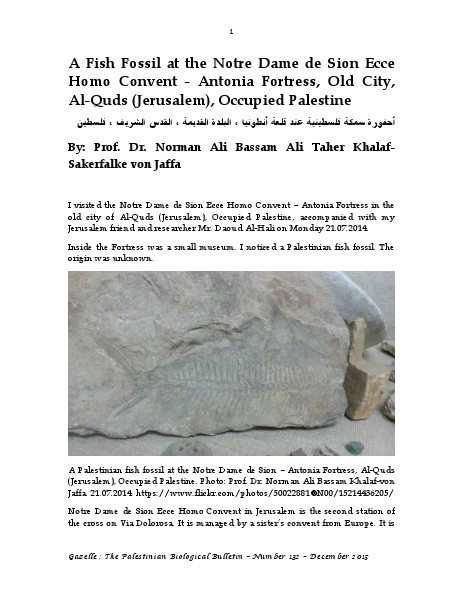 Gazelle : The Palestinian Biological Bulletin (ISSN 0178 – 6288) . Number 132, December 2015, pp. 1-15.