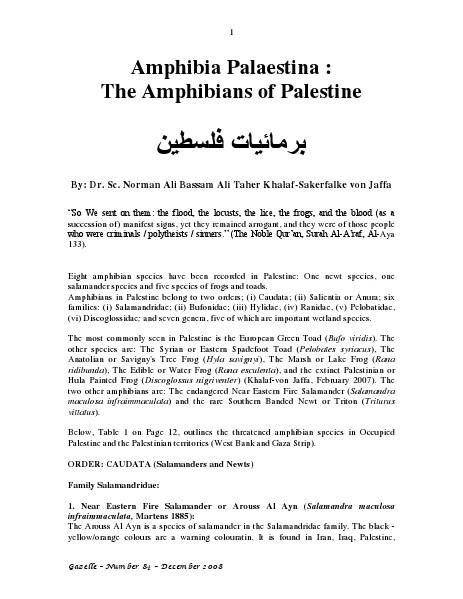 Gazelle : The Palestinian Biological Bulletin (ISSN 0178 – 6288) . Number 84, December 2008, pp. 1-18.