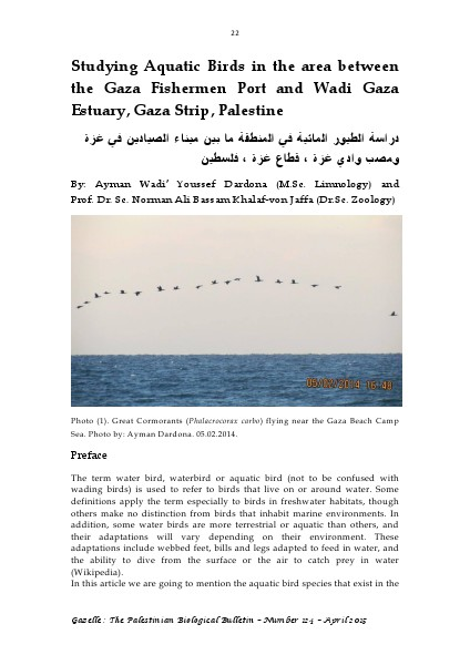 Gazelle : The Palestinian Biological Bulletin (ISSN 0178 – 6288) . Number 124, April 2015, pp. 22-39.
