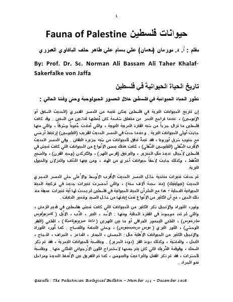 . Number 144, December 2016, pp. 1-18.