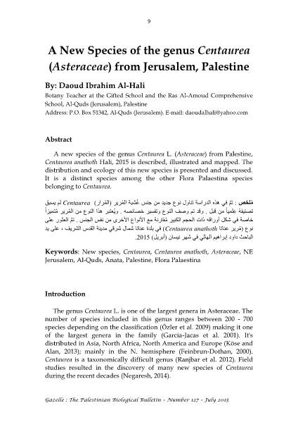 . Number 127, July 2015, pp. 9-15.