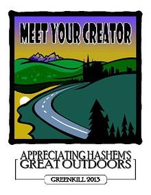 Meet Your Creator: Greenkill 2013