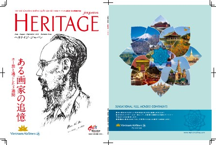 Heritage Japan July - August - September 2013 Autumn Issue