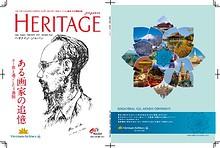Heritage Japan