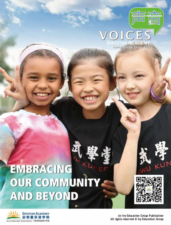 Daystar's VOICES Spring/Summer Edition 2019