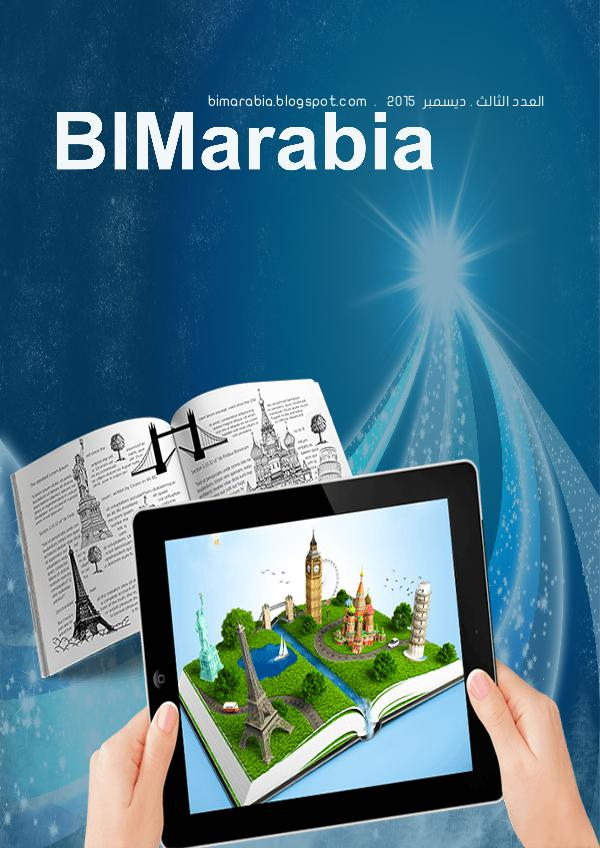 bimarabia BIMarabia3