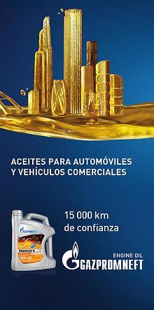Gazpromneft Leaflet 2017 ES PRESTEC SAC