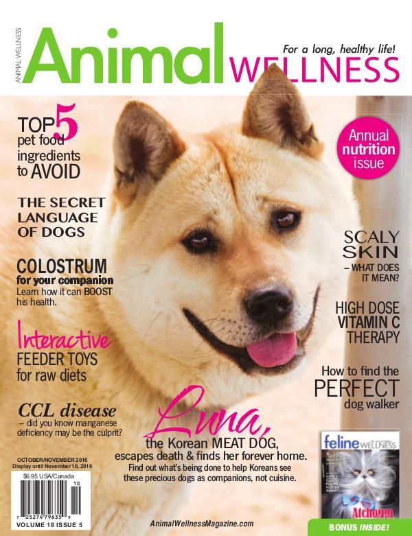 Animal Wellness Back Issues Oct/Nov 2016