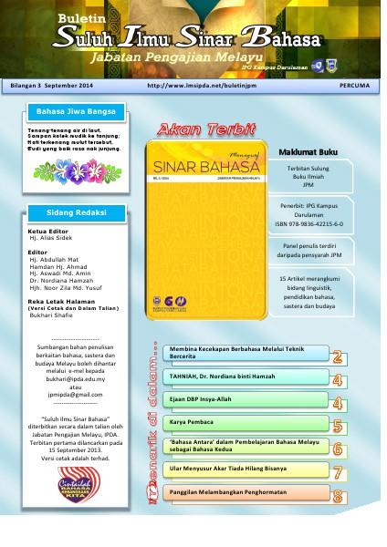 Suluh Ilmu Sinar Bahasa (Bil.3 Sept.2014)