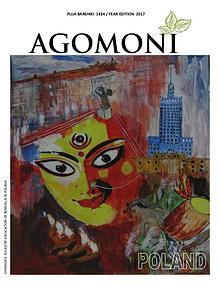 AGOMONI 2309