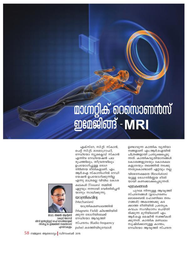 Radiology by Dr Amel Antony MRI Scan
