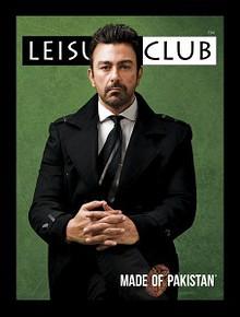 LEISURE CLUB LOOKBOOK