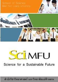School of Science, Mae Fah Luang University