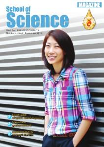 School of Science Magazine no. 4 April - September 2013