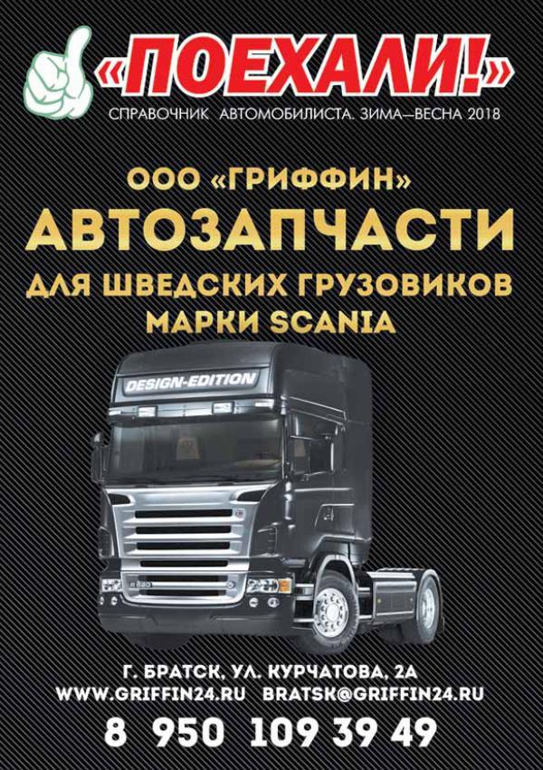 Газеты и журналы Справочник автомобилиста