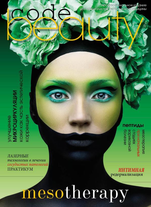BeautyCode_3(11) web