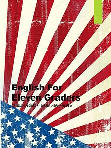 English for eleven graders