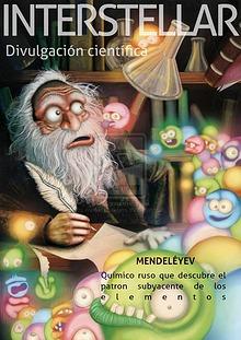 INTERSTELLAR-DIVULGACIÓN CIENTIFICA
