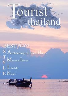 Thainlad