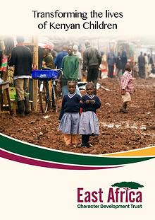 East Africa Character Development Trust Brochure